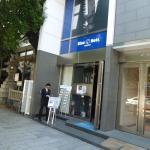 Foto de Nagoyaburunoto