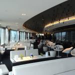 SKY LINE BAR - le bar du 19ème étage