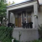 English Guest House