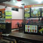 صورة فوتوغرافية لـ I&I Restaurant