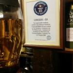 Guiness World Record - Certifiable :)