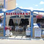 Photo of Malia Star Greek Restaurant