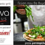 Foto de Diva Pizza