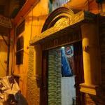 Foto de Baba Guest House