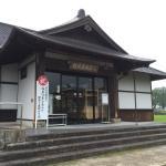 Hitoyoshijo Castle History Museum