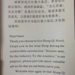 Foto de Hongqi Grand Hotel