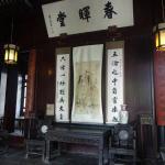 Pinghu Moshizhuangyuan Pavilion