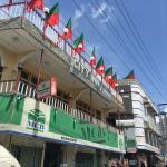 City Inn Restaurant