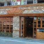 Cafe De Tavern