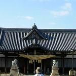 Sone Tenmangu Shrine