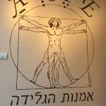 Must visit Arte! Super delicious! Only Granita in Israel to try! Don't skip a trip here.