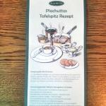 Рецепт на открытке из ресторана