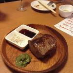 Watanabe Meat Shop