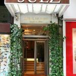 Foto de Hotel de Suez