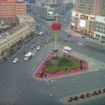 Foto de Holiday Inn City Centre Harbin