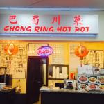 Chong Qing Hot Pot