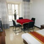 Yanxiang Hotel