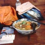 Zdjęcie Noodle Two N Half
