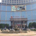 Foto de Huayin Hotel
