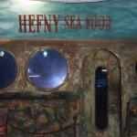 Photo of Fish restaurant Hefny