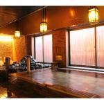 Photo of Dormy Inn Premium Otaru