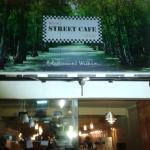 Bixton Street Cafe