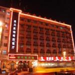 Photo of Guo Ge Li Hotel