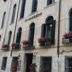 Foto de Ca'Sagredo Hotel