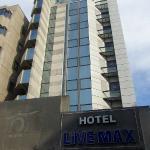 Photo of Hotel Livemax Amagasaki