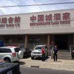Foto de Casa China