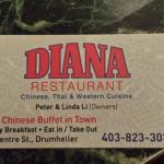 Foto de Diana Restaurant