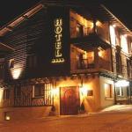 Foto de Hotel Spa Villa de Mogarraz