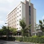 Photo de Hotel Mets Mejiro
