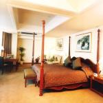 Hunan Bestride Hotel