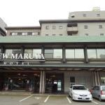 Foto de NEW MARUYA HOTEL