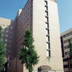 Mitsui Garden Hotel Kumamoto Foto