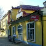 Cafe Gostinnyy Dvorik