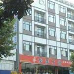 Photo of Baolong Homelike Hotel (Shanghai Mudanjiang Road)