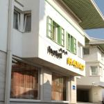 Photo of Hotel Hayat