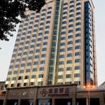 Photo of Starway Hotel Guangzhou Huanshi East Road