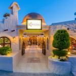 Taverna Restaurant Pezouli,Ferenikis 3, Ialyssos 85101, Greece