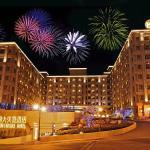 E-Da Skylark Hotel