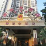 Photo of Sinoexcel Hotel