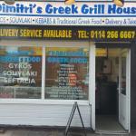 Bilde fra Dimitris Greek Grill House
