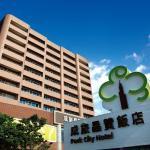 Park City Hotel-Tamsui Taipei