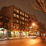 Scholars Hotel Suzhou Pan Men