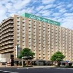 Photo de Route Inn Nagoya Imaike Ekimae