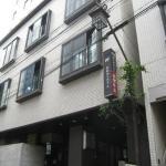 Photo de Nagano Daiichi Hotel