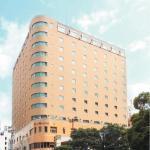 Foto de Okayama Koraku Hotel