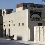 Photo de Orient Guest House